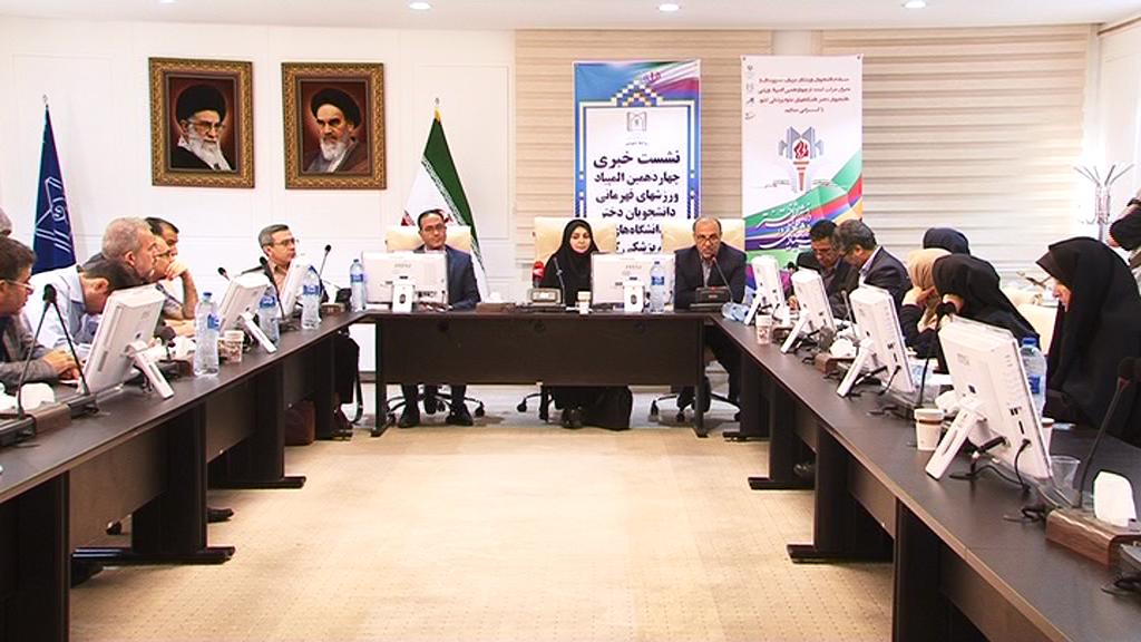 تبریز میزبان المپیاد ورزشی دانشجویان پزشکی دختر کشور