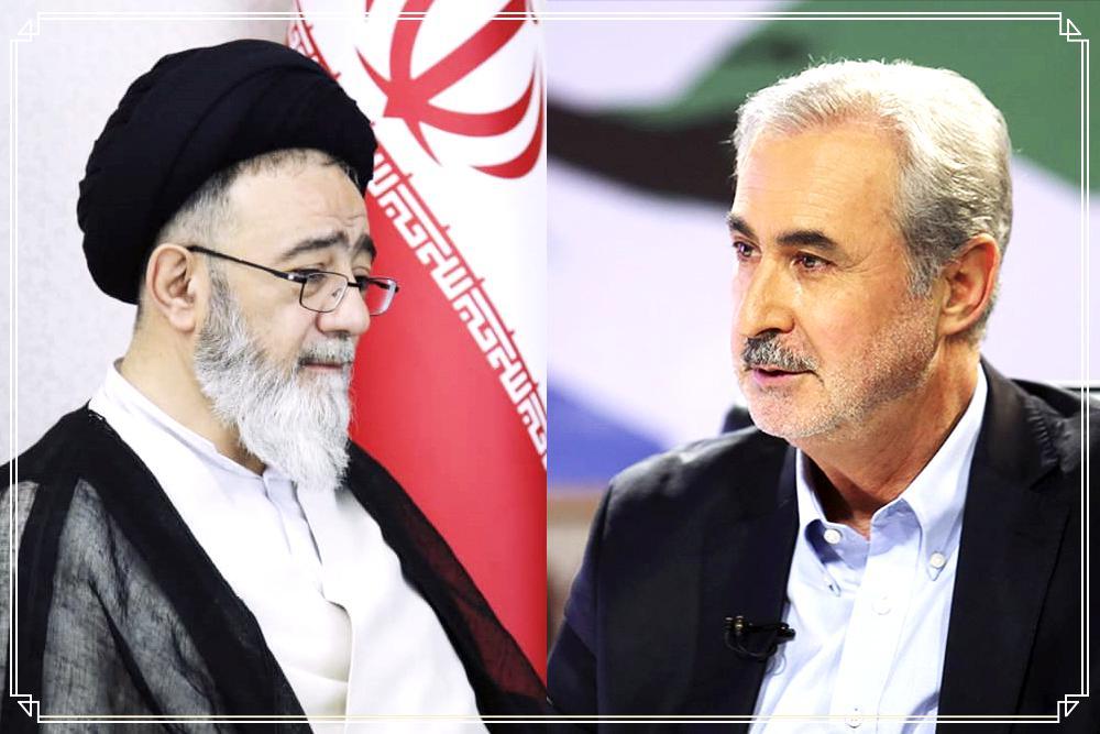 پیام نماینده ولی فقیه و استاندار آذربایجان شرقی به مناسبت هفته دولت