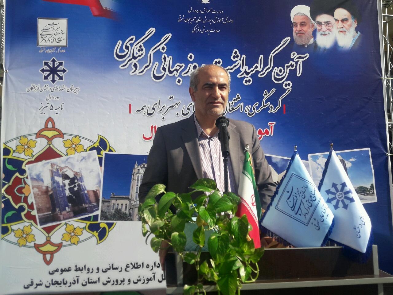 نواخته شدن زنگ گردشگری در تبریز