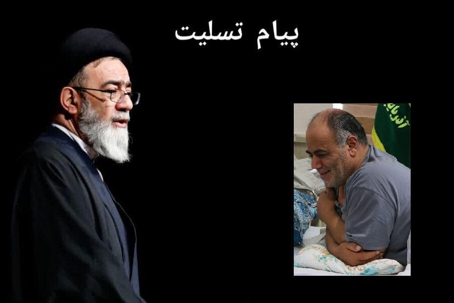 شهادت جانباز ۷۰ درصد در تبریز